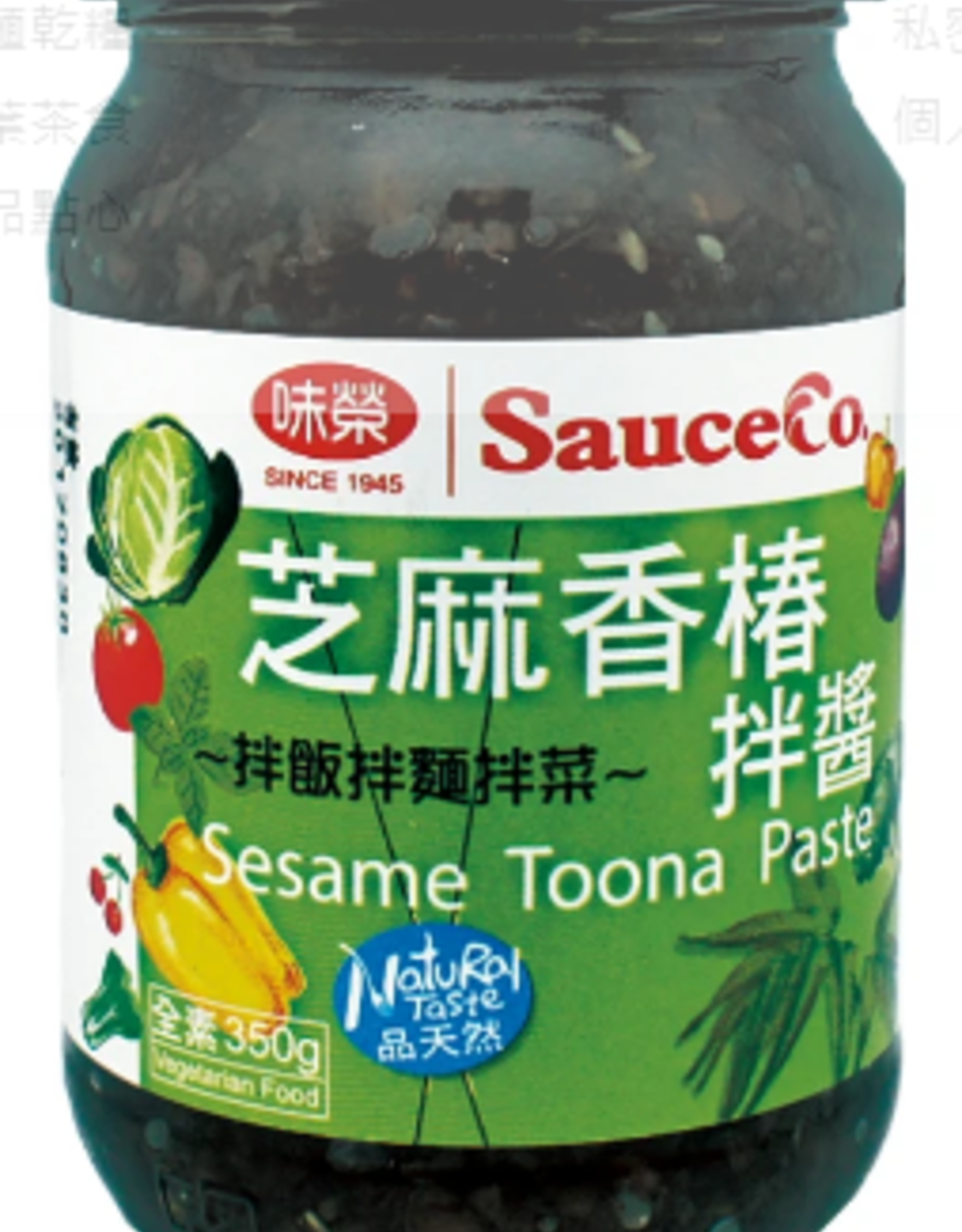 (UK) Vege SauceCo Sesame Toona Paste*(味榮) 芝麻香椿拌醬