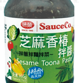 (UK) Vege SauceCo Sesame Toona Paste*(味榮) 芝麻香椿拌醬