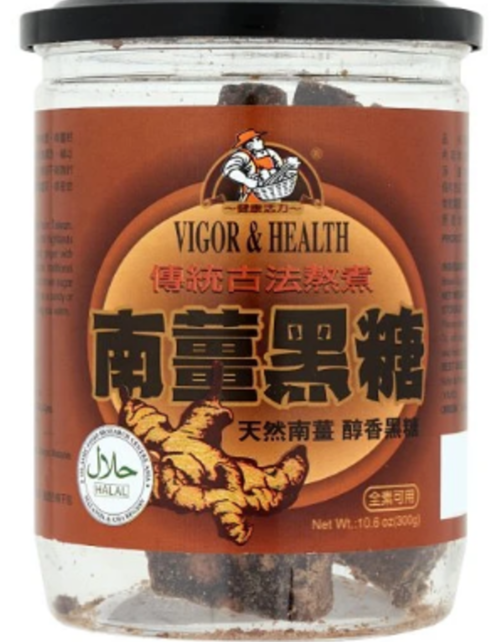 (UK) Vegan Ginger Brown Sugar*(有機廚坊) 南薑黑糖