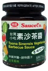 (UK) Vegan SauceCo Natural Toona Sinensis Vege BBQ Sauce*(味榮) 素沙茶醬 (香椿)