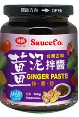 (UK) Vegan SauceCo Red Yeast Ginger Paste*(味榮) 薑泥拌醬