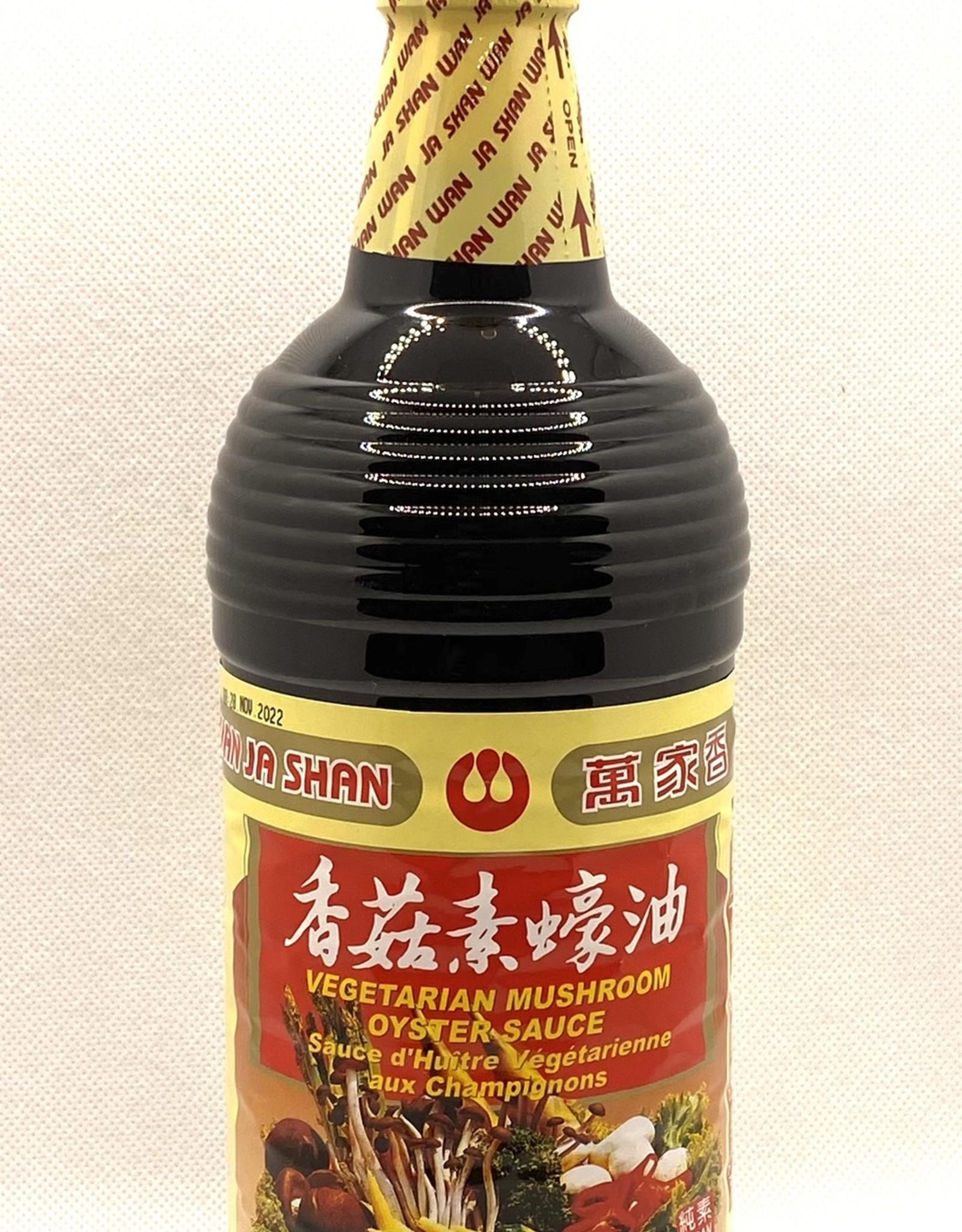 (LW) Vegan Oyester Sauce*(鴻運) 香菇素蠔油