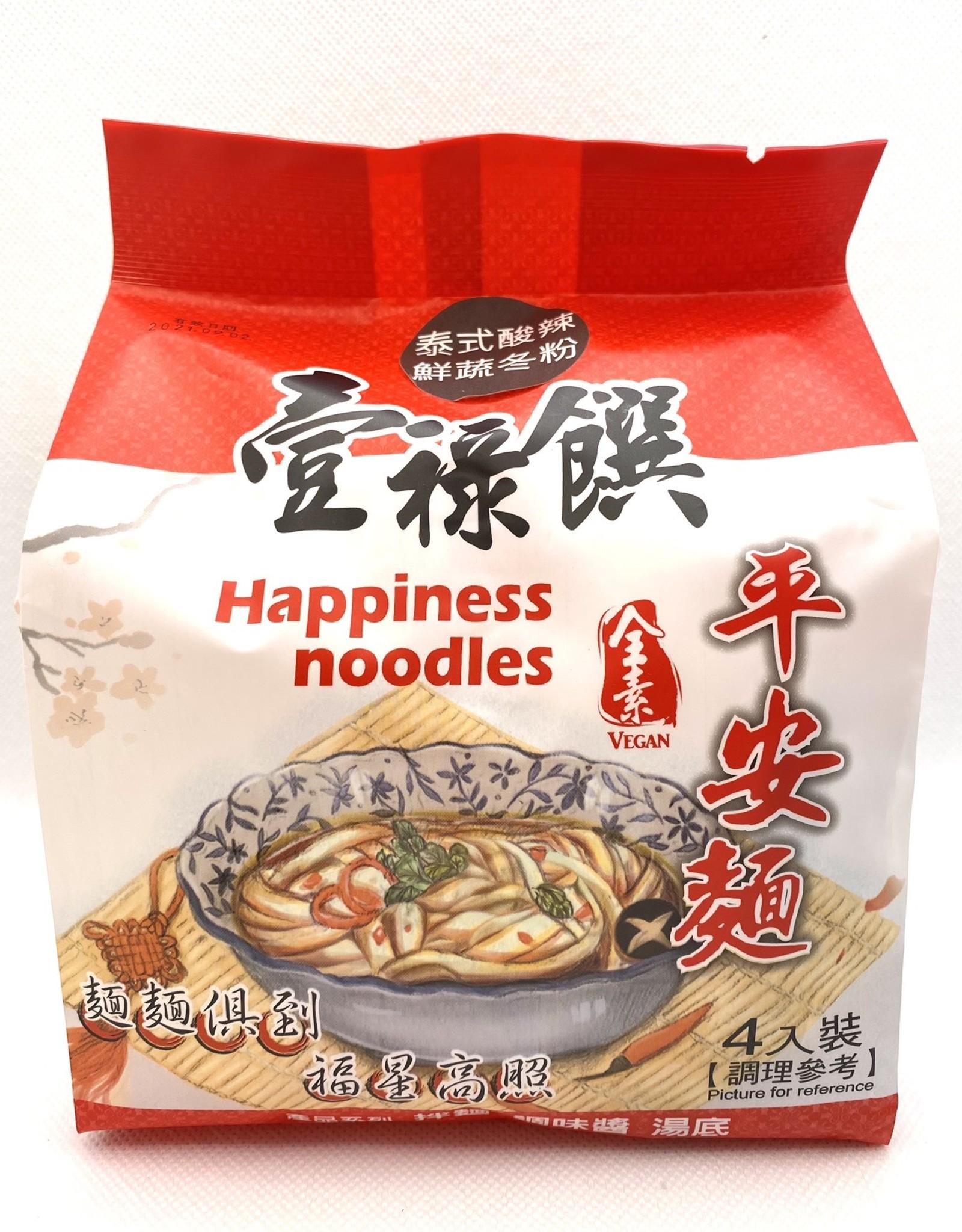 Immense * 壹善 (HI) Vegan Thai Hot and Sour Mung Bean Noodles*(壹祿饌) 泰式酸辣鮮蔬冬粉