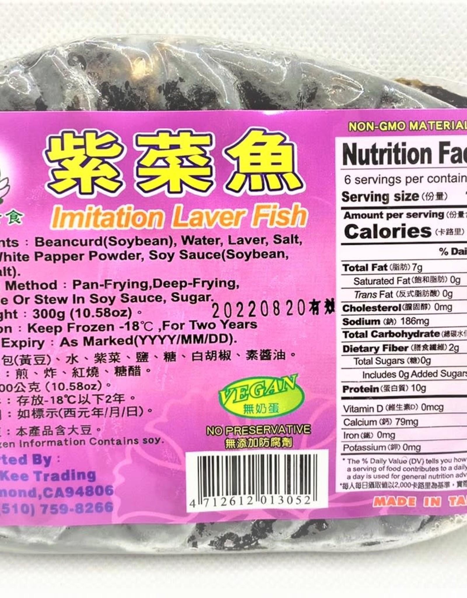Yang Kee * 楊記 (YK) Vegan Laver Fish*(楊記) 全素紫菜魚