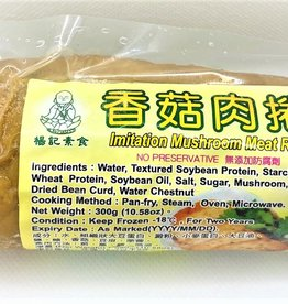Yang Kee * 楊記 (YK) Vege Mushroom Meat Roll*(楊記) 素香菇肉捲