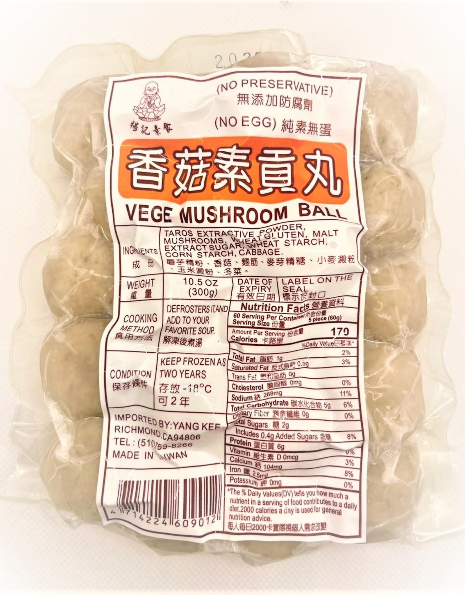 Yang Kee * 楊記 (YK) Vege Mushroom Ball*(楊記) 香菇素貢丸