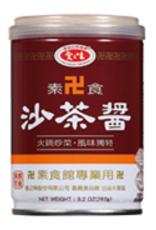 (FH) Vege BBQ Sauce (S)*(愛之味) 沙茶醬 (S)