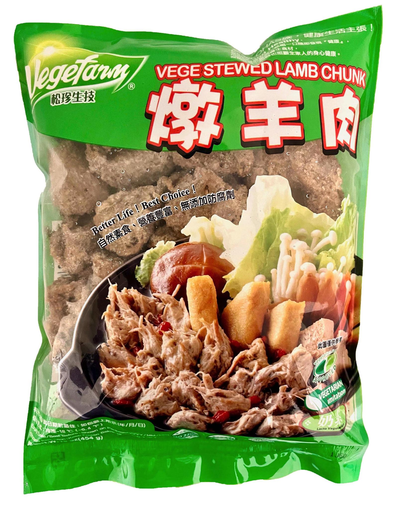 Vegefarm * 松珍 (VF) Vege Stewed Lamb Chunk (S)*(松珍) 素燉羊肉 (S)