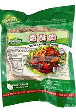 Vegefarm * 松珍 (VF) Vege Salty Chicken Chunk (S)*(松珍) 香酥肉 (S)