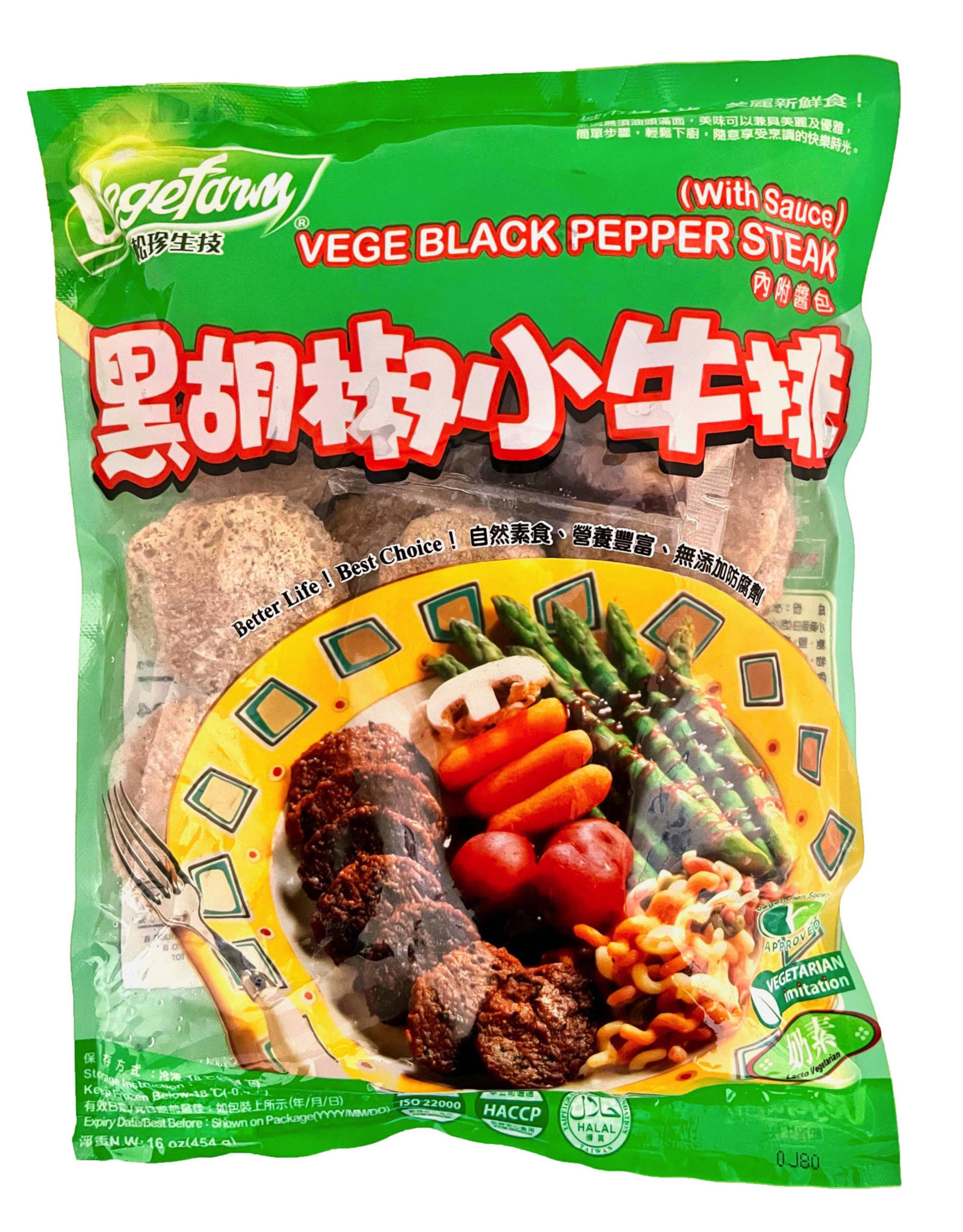 Vegefarm * 松珍 (VF) Vege Black Pepper Steak (S)*(松珍) 黑椒小牛排 (S)
