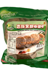 Vegefarm * 松珍 (VF) Vege Black Pepper Chicken Patty (Breaded) (S)*(松珍) 香酥黑胡椒雞排 (S)