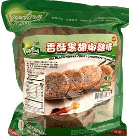 Vegefarm * 松珍 (VF) Vege Black Pepper Chicken Patty (Breaded) (S)*(松珍) 香酥黑胡椒雞排 (S)