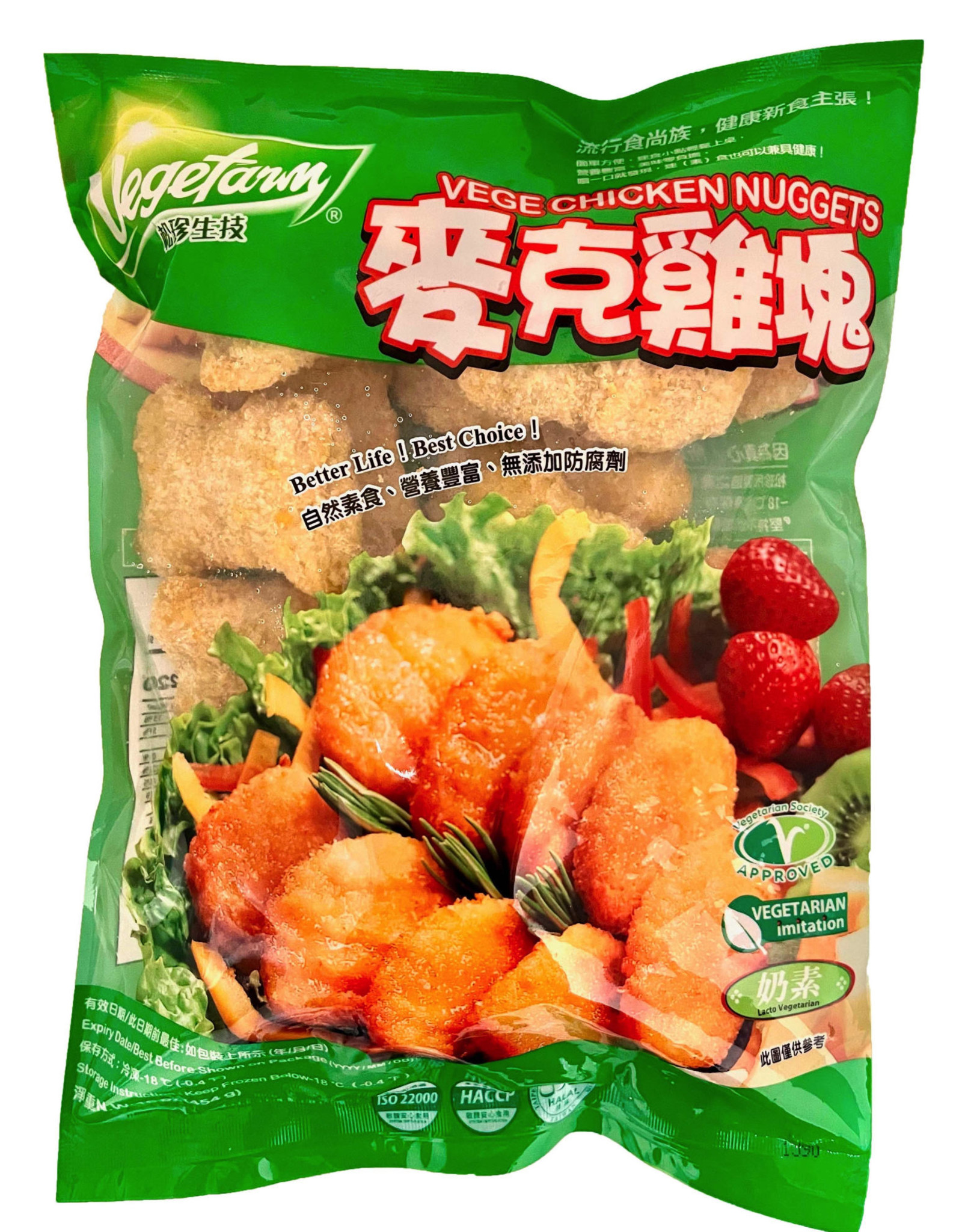 Vegefarm * 松珍 (VF) Vege Chicken Nuggets (S)*(松珍) 素麥克雞塊 (S)