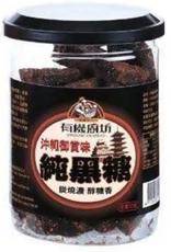 (UK) Vegan Orkinawan Brown Sugar*(有機廚坊) 沖繩純黑糖