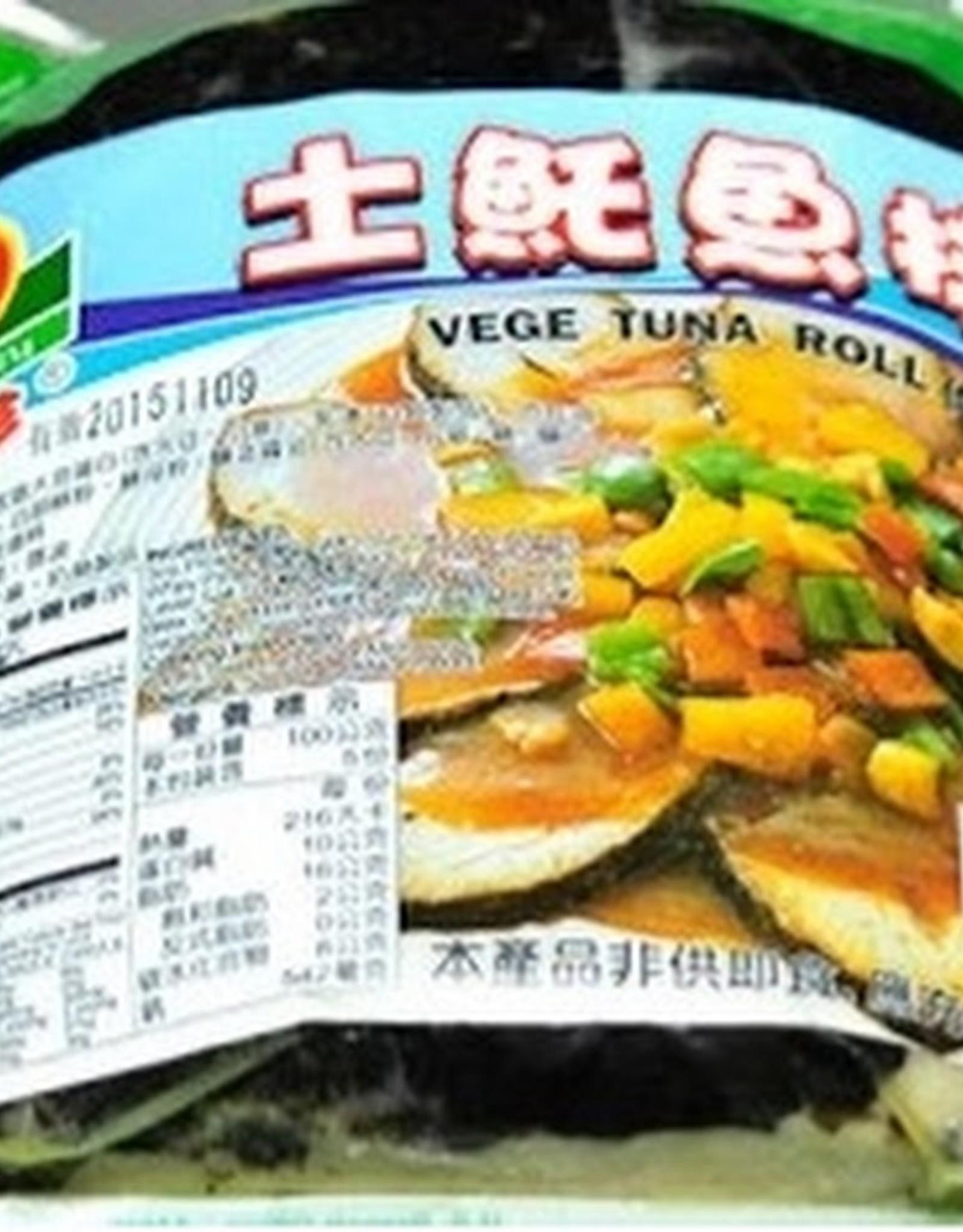 Vegefarm * 松珍 (VF) Vege Sliced Tuna Roll*(松珍) 素土魠魚排 (S)