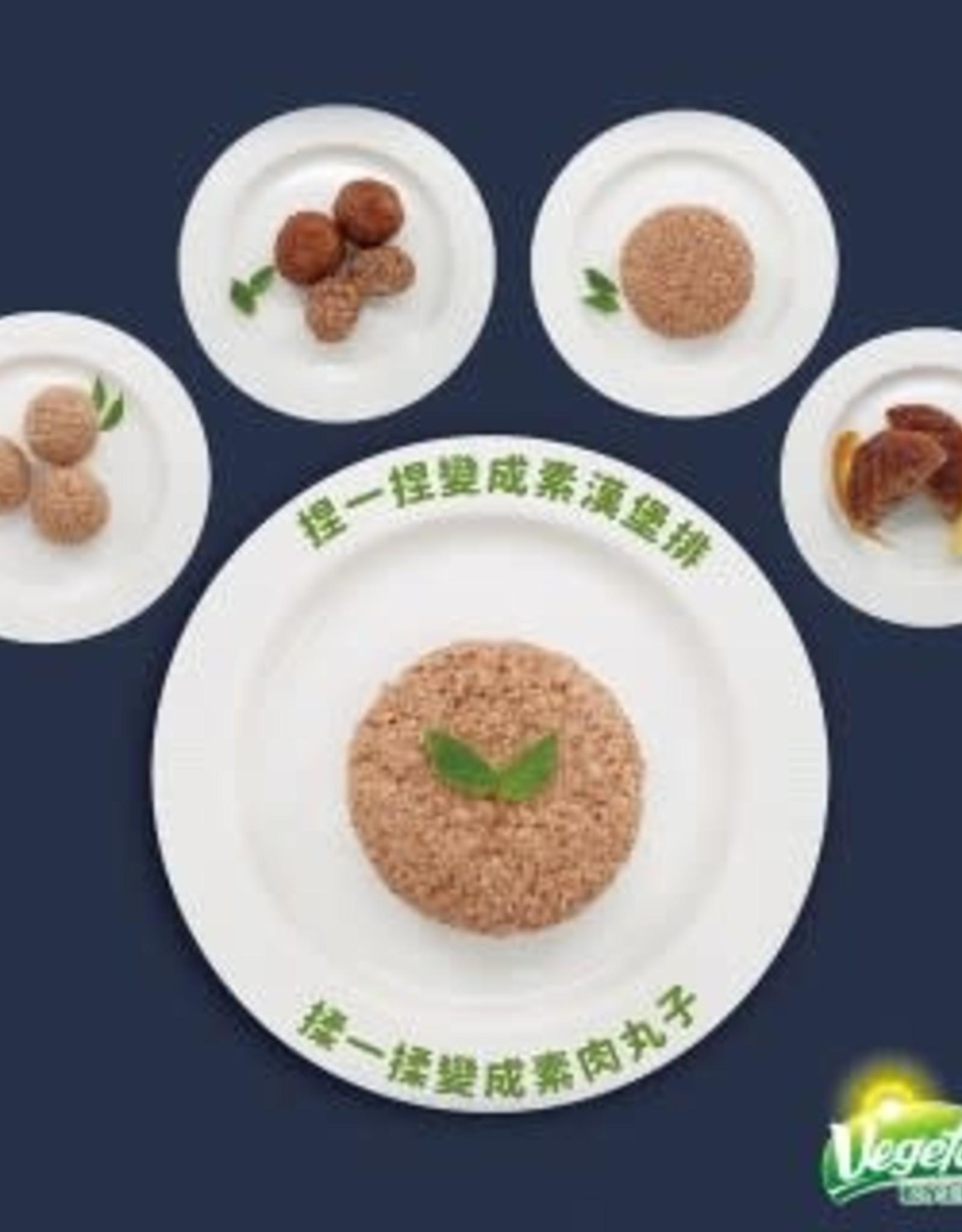 Vegefarm * 松珍 (VF) Vege Meat Free Mince*(松珍) 素絞肉