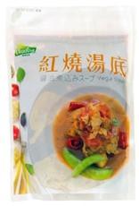 (VF) Vege Chinese Herb Soup*(松珍) 紅燒湯