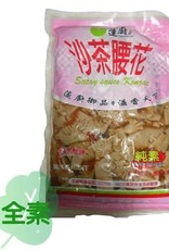 Bai Yi Xiang * 蓮廚/百一香 (BYX) Vegan BBQ Sauce Konjac*(蓮廚) 沙茶腰花