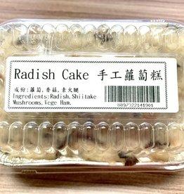 Hung Kitchen*鴻廚 (HK) Vegan Radish Cake *(鴻廚) 手工蘿蔔糕