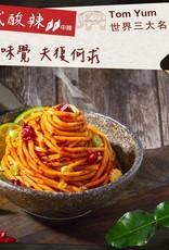 Lu Zhen Co. (LZ) Thai Style Tomyum*(稑珍) 泰麵-泰式酸辣