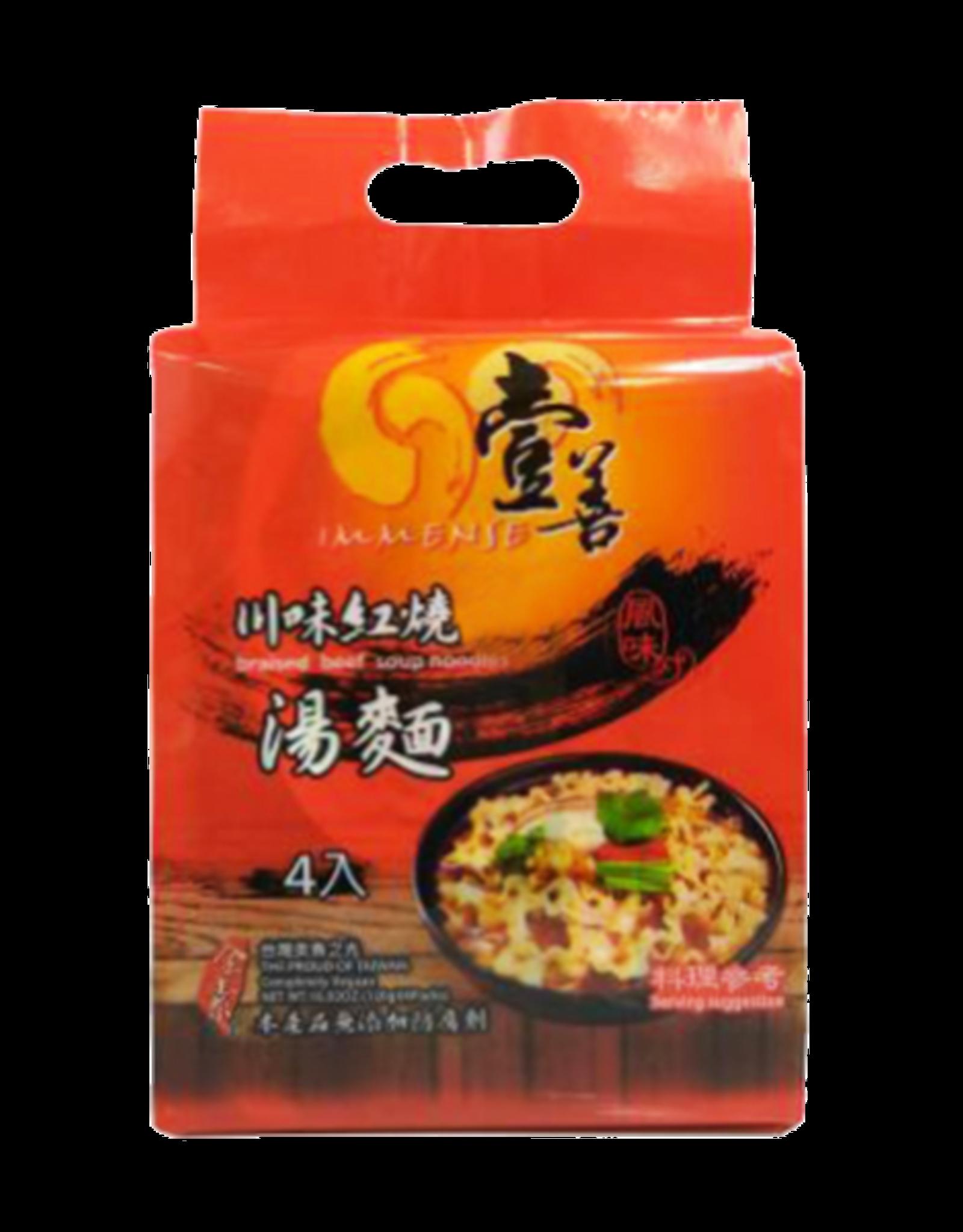 Immense * 壹善 (HI) Vegan Sichuan Braised Beef Soup Noodles*(壹善) 川味紅燒湯麵