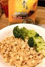 Immense * 壹善 (HI) Vegan Spicy Meat Sauce Noodles*(壹善) 椒麻肉燥拌麵