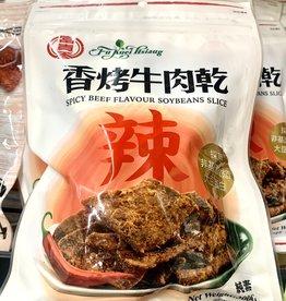 Fu Kuei Hsiang * 富貴香 (FKH) Vegan Beef Soybean Slice(Spicy)*(富貴香) 香烤牛肉干(辣)