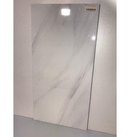 Eternity Tiles 299x600 White Carrara Gloss, Wall Tile, Price Per Piece