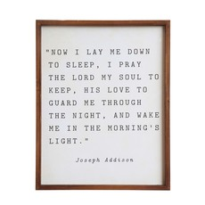 "Framed Wall Decor ""Now I Lay Me Down To Sleep"""