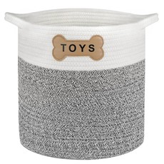 Naples Pet Toy Basket