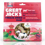 Great Jack's Great Jack's Dog treat freeze dried raw beef liver