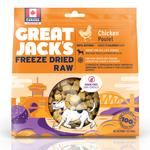 Great Jack's Great Jack's Dog treat freeze dried raw chicken