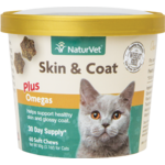 Soft Chew Skin + Coat Care Plus Omegas 60CT For Cats