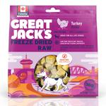 Great Jack's Great Jack's treat freeze dried Turkey