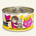 Weruva Weruva cat can play Chicken & Duck & Turkey 2.8oz