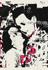 The Twilight Sad - It Won't Be Like This All The Time (Colored Vinyl, Indie Exclusive)