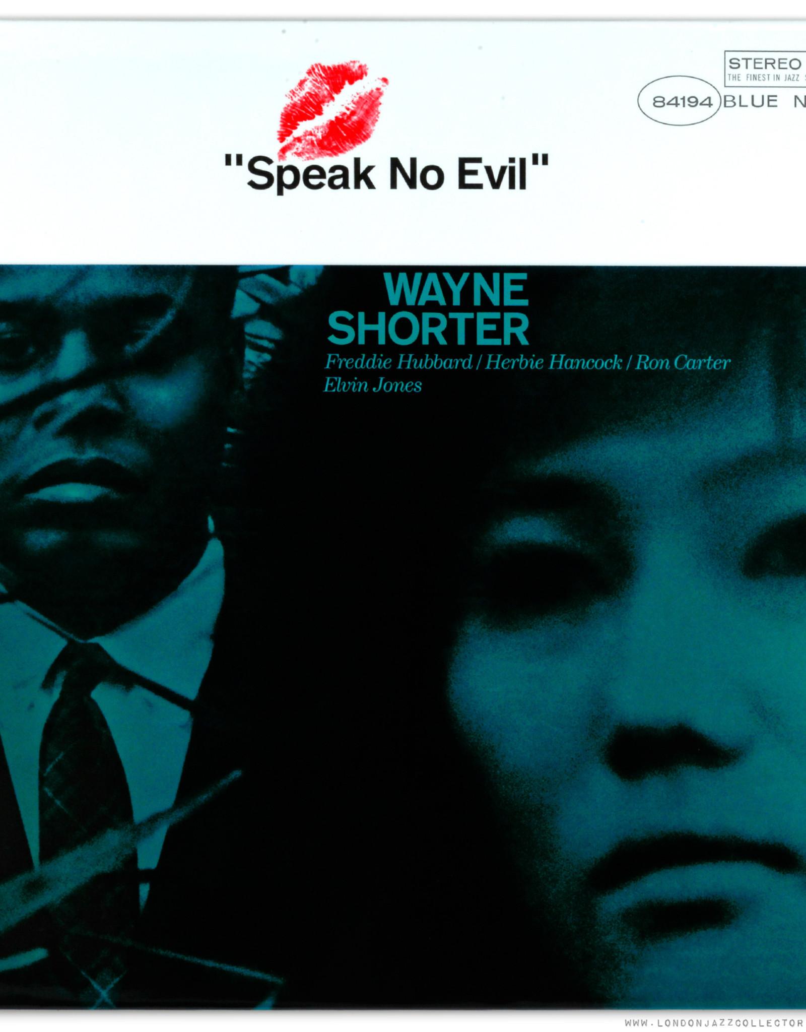 Wayne Shorter - Speak No Evil (Analog Master)