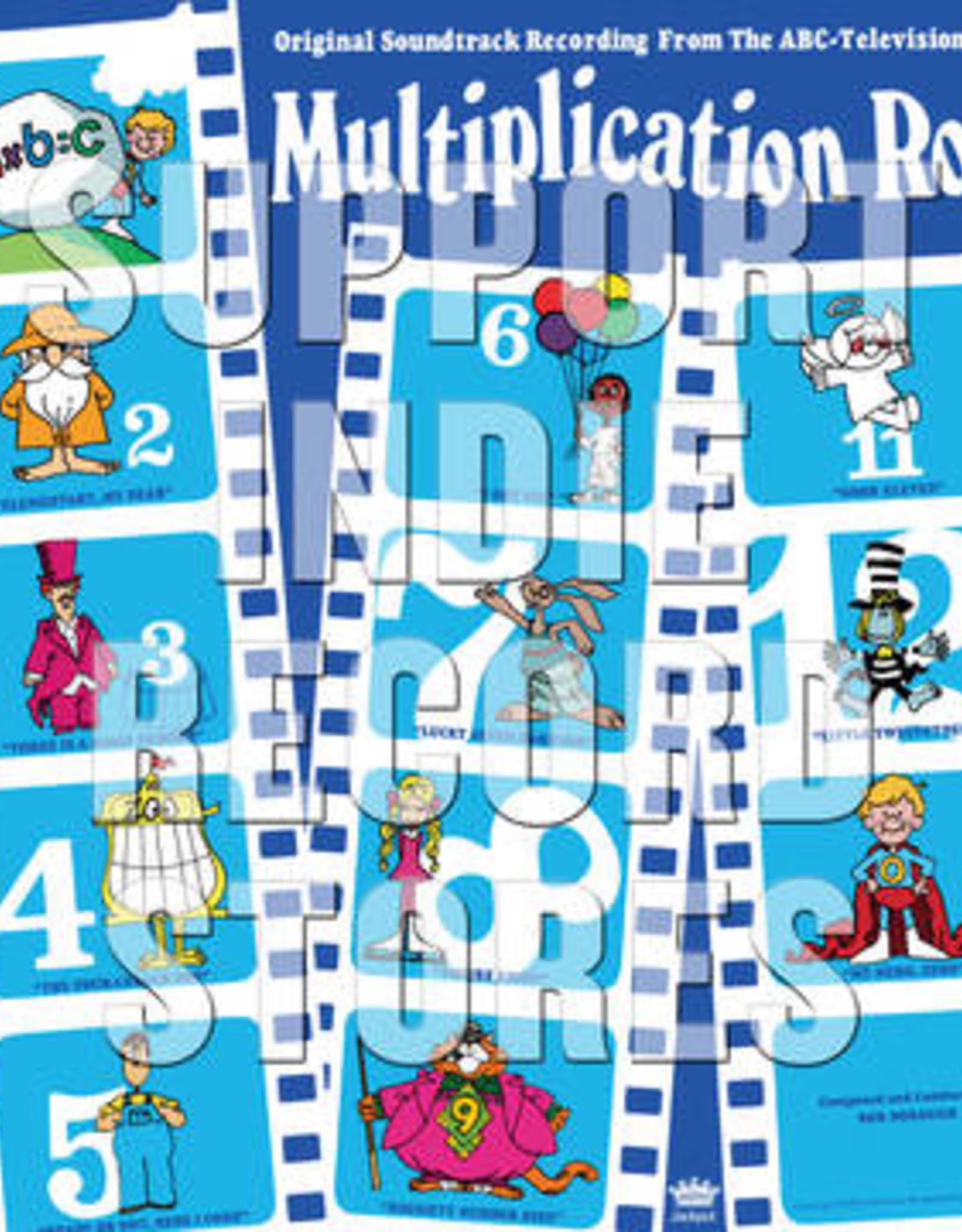Bob Dorough - Multiplication Rock Ost (Multi Colored Vinyl/Original Artwork) (RSD 2019)