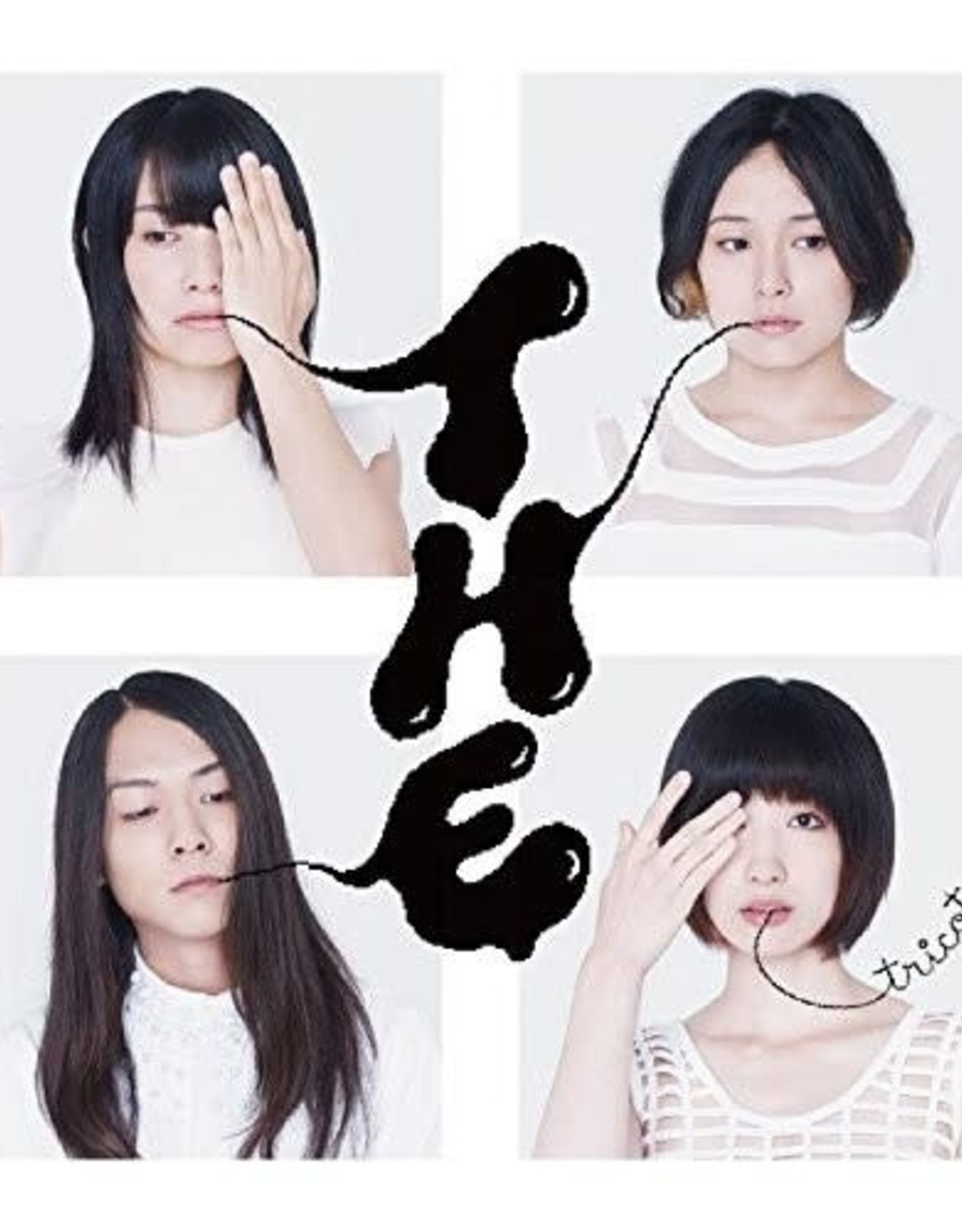 Tricot - T H E (BONE COLOR VINYL)