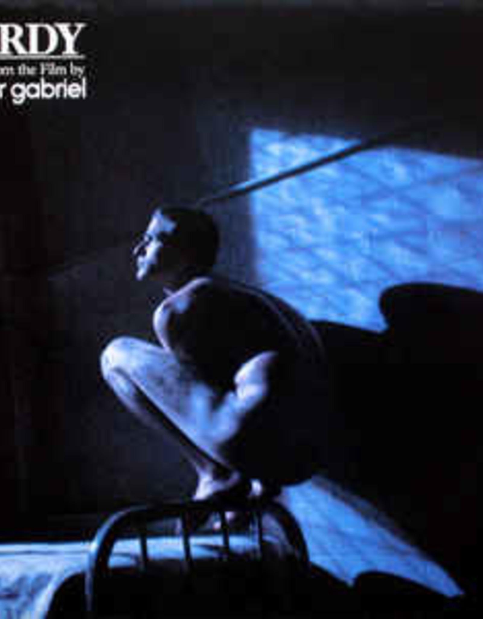 Peter Gabriel - Birdy (2Lp 45 Rpm Half Speed Remaster) (Limited Edition)