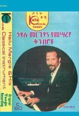 Hailu Mergia and His Classical Instrument: Shemonmuanaye