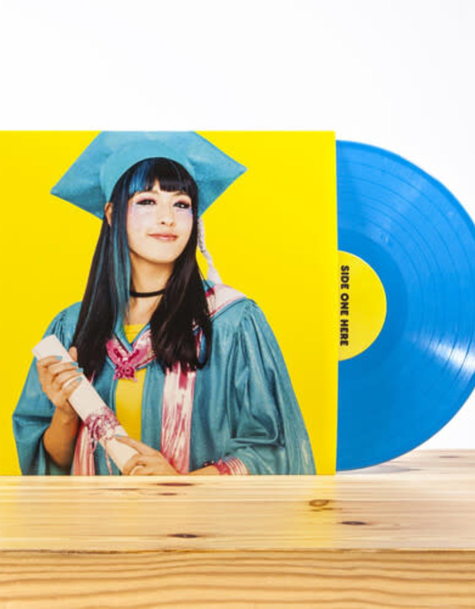 Kero Kero Bonito - Bonito Generation (Color Vinyl)