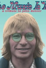 Various Artists - The Music is You: A Tribute to John Denver
