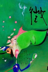 TEKE:TEKE - Shirushi (Red Vinyl, Indie Exclusive, Digital Download Card)