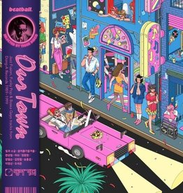 Our Town: Jazz Fusion, Funky Pop & Bossa Gayo Tracks from Dong-A Records / Various (Pink in Sky Blue Vinyl)