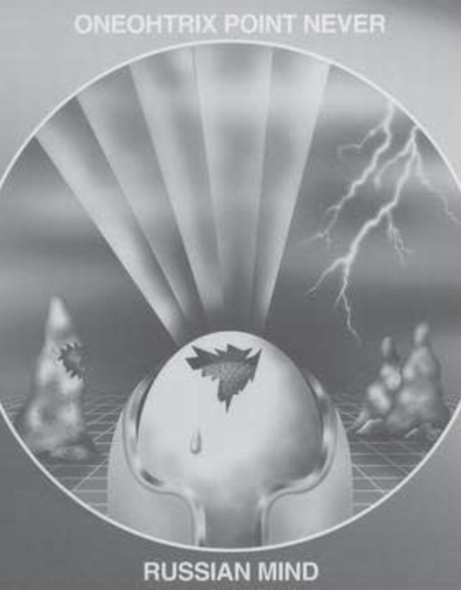 Oneohtrix Point Never - Russian Mind (Metallic Silver Vinyl) (RSD 6/21)
