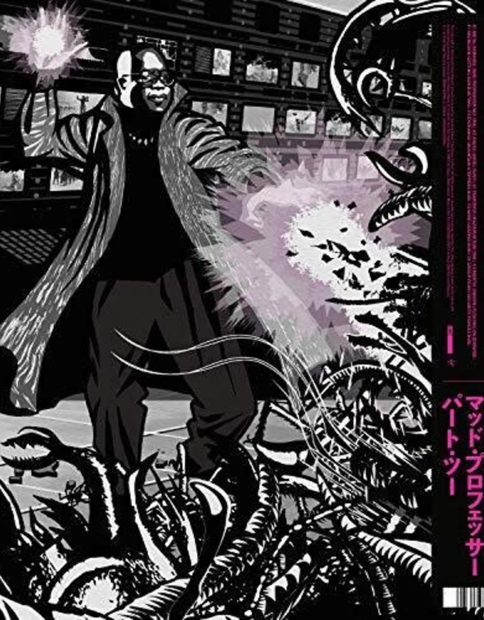 Massive Attack v Mad Professor Part II (Mezzanine Remix Tapes 98)