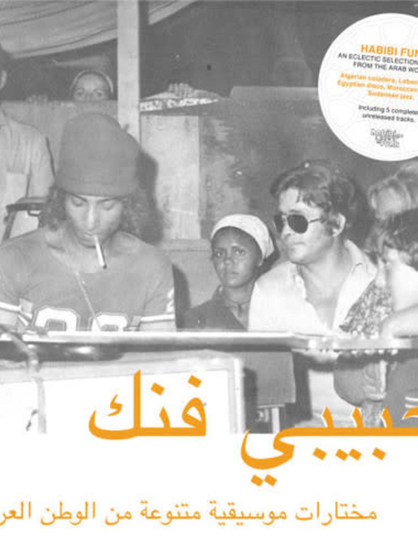 Habibi Funk (Various Artists)