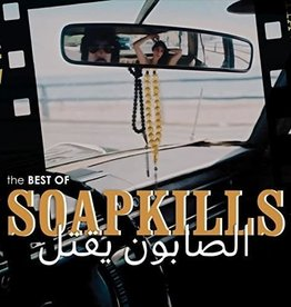 Soapkills - The Best of Soapkills
