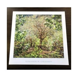 Trees In Bloom Print